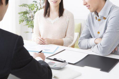 保険会社を徹底比較!保険料を一番節約する方法